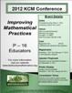 2012 KCM Conference Flyer